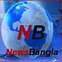 News bangla