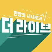 오늘밤 김제동