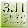 FNN311 YouTuber