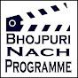 Bhojpuri Naach