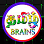 Tamil Brains