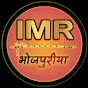 IMR Bhojpuri