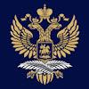 Генконсульство России в Клайпеде, Литва