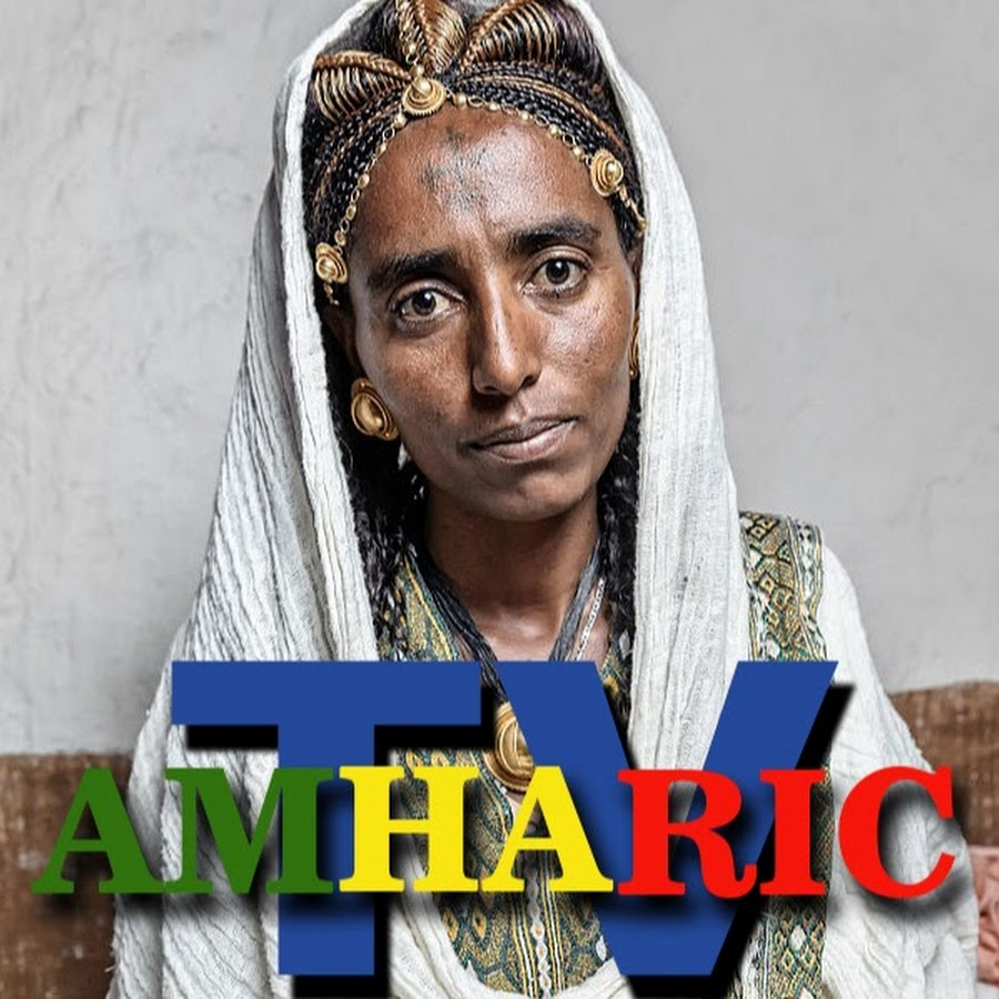 Ethiopian Latest News Today Youtube: Latest Ethiopian Amharic Movies