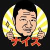 亀田史郎チャンネル
