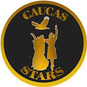 Лучшие Хиты Кавказа! Caucas Stars