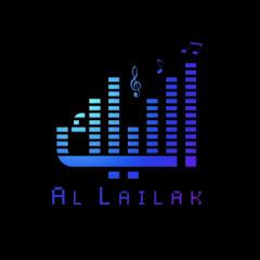 Allailak Sound   الليلك للصوت