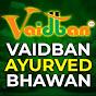Vaidban Ayurved Bhawan