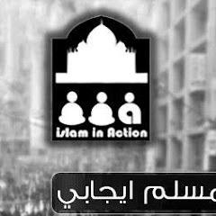 Islaminaction1