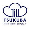 つくば国際大学 / Tsukuba International University