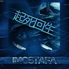 Mostafa Exploits