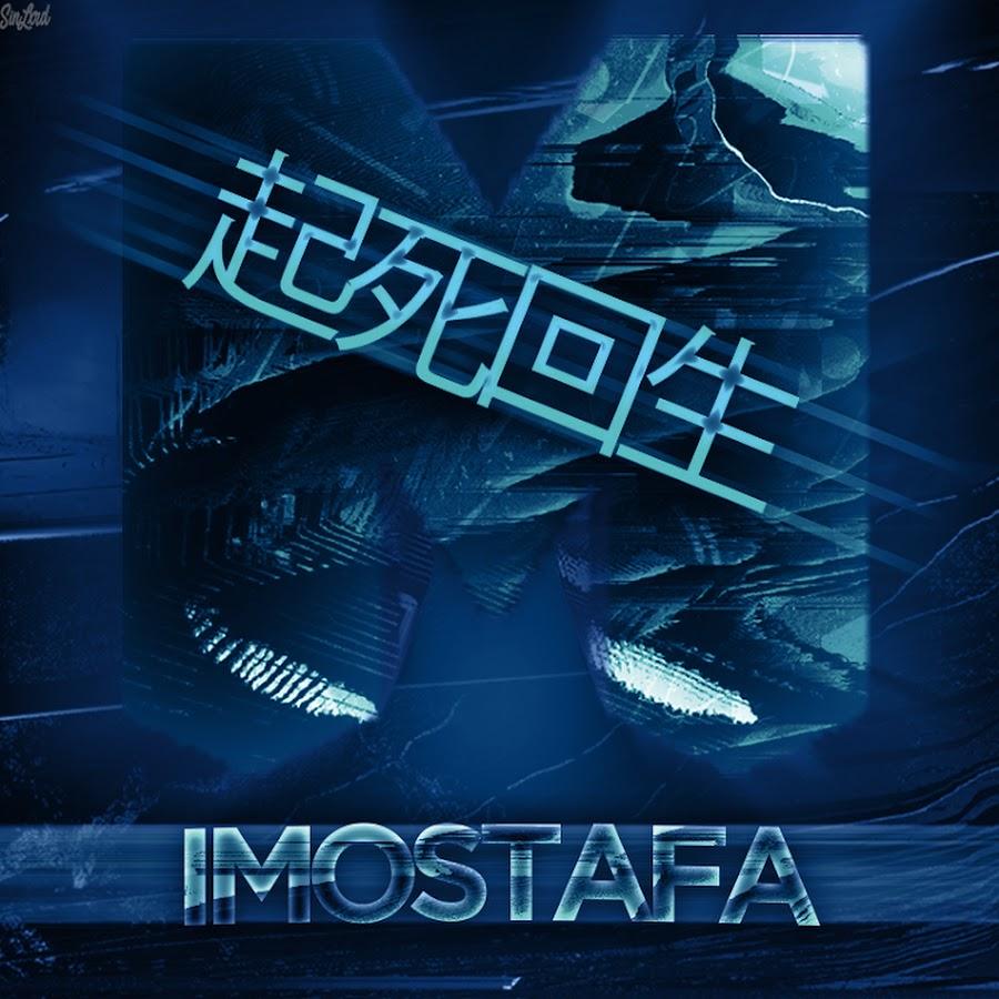 Mostafa Exploits - YouTube
