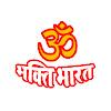 Purana Hindustan