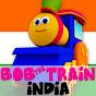 Bob The Train India -