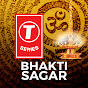 T-Series Bhakti Sagar on substuber.com