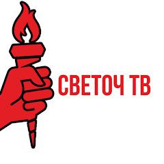 ИСКРА ТВ