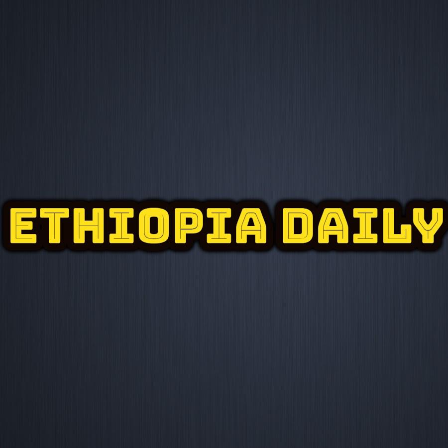 Ethiopia Daily