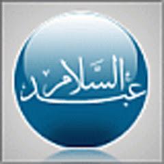 Abdeslam Amhal