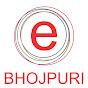 e Bhojpuri