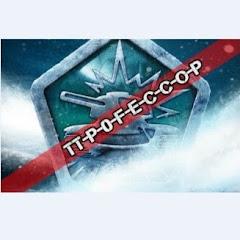 TTrofeccor channel TV