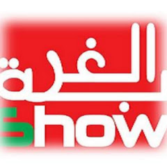 ElghorbaShow