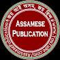 Assamese Publication