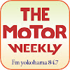 The motor weekly movie channel