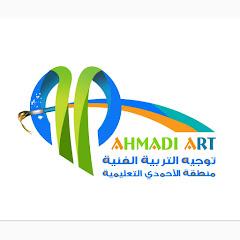 a7madi_art