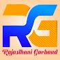 Rajasthani Gorband