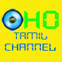 Oho Tamil Channel - ஓஹோ