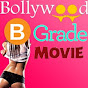 Bollywood B Grade Movie