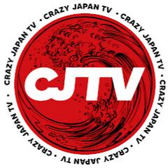 CrazyJapanTV - MEU JAPÃO É ASSIM