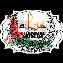 Channel Muslim