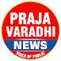 Praja Varadhi