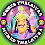 Memes Thalaivaa