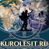 kurolesit ru