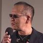 CHERRY KIYOSHI
