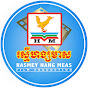 Rasmey Hang Meas