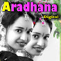 Aradhana Digital