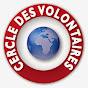 Cercle des Volontaires