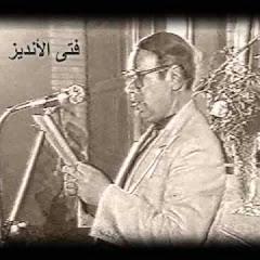 AhmedRashed76