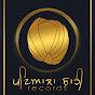 Patiala Shahi Records