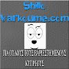 Shillovarkoume.com