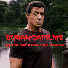 Руслан Бурангулов