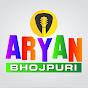ARYAN MUSIC