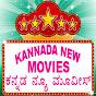 Kannada New Movies