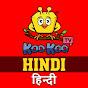 Koo Koo TV - Hindi