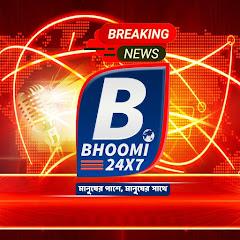 bhoomi tv