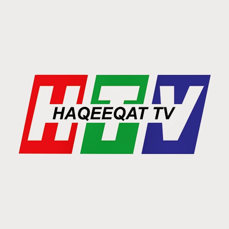 Haqeeqat Tv Youtube