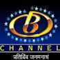 channel B